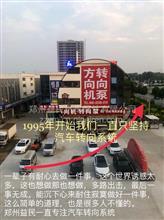 江苏罡阳 东风3吨自卸  GY85K/3401V66-001B 3401BJ800-001