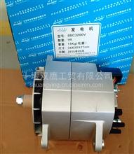 供应北京佩特莱8SC3200V发电机/8SC3200V