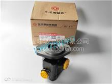东风原厂转向助力泵C4938310东风军车6BT发动机叶片泵/C4938310