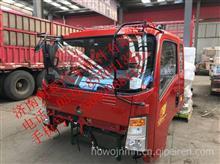 供应中国重汽豪沃轻卡驾驶室总成(带卧铺)重汽轻卡驾驶室/重汽豪沃轻卡配件