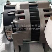 3900644东风系列旗舰天龙天锦发电机总成 厂家直销 大量批发   /37S26-01010    3900520