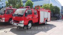 JDF5065GXFSG15A型消防车|江铃2吨水罐消防车|江铃消防车厂家价格/JDF5065GXFSG15/A