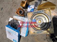解放原厂离合器,飞轮总成,拨叉,分离轴承系列产品/解放原厂离合器,飞轮总成