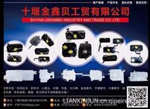 一手货源生产供应东风天龙天锦康霸汽车系列各种型号膨胀副水箱/东风天龙 天锦