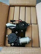 汕德卡 T5 玻璃升降器电机/-6052 001