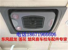 厂家直销宇通客车校车换气天窗 通风窗DC880/客车校车天窗