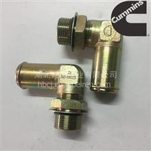 东风康明斯发动机动力转向泵接头 34N-06025/34N-06025