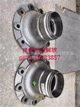 解放J6原厂前轮芯AA2Q/解放J6原厂前轮芯AA2Q