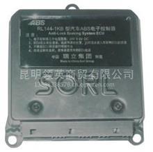 装车正品汽车ABS电子控制器RL144-1KB型汽车ABS电子控制器ECU
