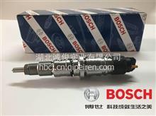 小松挖掘机康明斯发动机QSB6.7发动机博世喷油器总成C5283840/0445120367