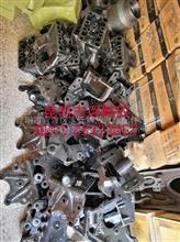 解放原厂钢板支架系列大全/解放原厂钢板支架系列大全