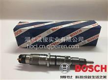 东风天龙博世喷油器ISLE8.9喷油器总成0445120121/C4940640/0445120121