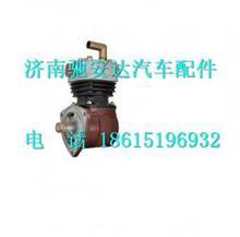 612600130390潍柴发动机WP10空气压缩机/ 612600130390