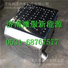 DZ9525954038陕汽德龙X3000国五SCR消声器总成/DZ9525954038