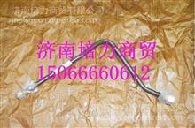 3408-188810红岩杰狮冷凝器钢管/3408-188810