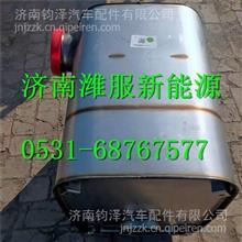 HO12532101EAO欧曼国五SCR消声器总成/HO12532101EAO