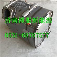 1208010-48U解放国五专用催化消声器总成/1208010-48U