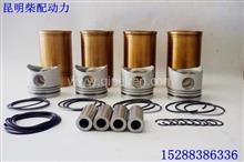 云内动力发动机配件云内高温氧化四配套六配套/YN33CRD