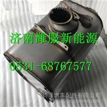 1208010-DL033解放国五专用催化消声器总成/1208010-DL033