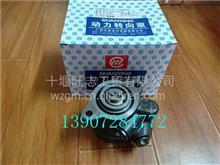 235-3407100玉柴A3000发动机助力泵 YC6112/235-3407100