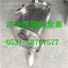 1208010-79E解放国五专用催化消声器总成/1208010-79E