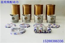 云内动力发动机配件高温氧化四配套六配套/4100QB-2