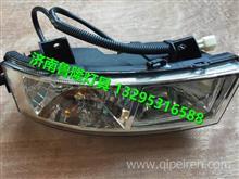 DZ93189723012陕汽德龙F3000辅助远光灯及转向灯总成(左)/DZ93189723012