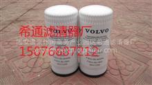 供应现货生产定制21377913沃尔沃TAD733GE发电机组空气滤清器/21377913