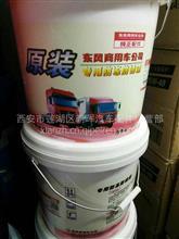 东风原厂防冻液厂家批发/-30
