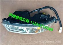 DZ93189723022陕汽德龙新M3000辅助远光灯及转向灯总成(右)/DZ93189723022