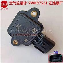好帝 空气流量计5WK97521 JAC江淮货车帅铃骏铃7002460C1江淮原厂/5WK97521