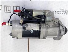 供应适用于康明斯2871257起动机39MT 系列24V 8.5KW起动机/39MT 2871257 24V 8.5KW