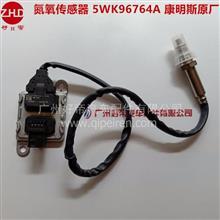 好帝 氮氧传感器5WK96764A 方4插 12V 4326871 Cummins康明斯原厂/5WK96764A