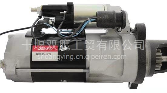 适用于DENSO电装起动机428000-1472马达替代11T Delco 42/ 50Mt/428000-1472   DENSO
