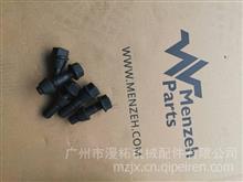 东风485后轮毂半轴螺丝/2403063-ZM01A