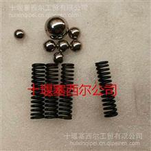 1701295-90200东风天龙汽车14档变速箱拨叉自锁板钢球弹簧修理包
