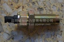 玉柴发动机曲轴转速传感器   /1AQ628-3800040