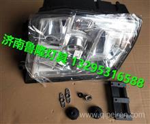 DZ97189723261陕汽德龙X3000前大灯总成(LED电动调节)/DZ97189723261