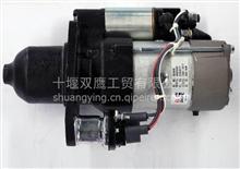 适用于东风康明斯 4983068 起动机北京佩特来 M93R3014SE 马达/C4983068   24V  6.0kw