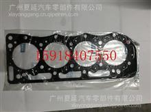 玉柴4110缸垫/530-1003051E