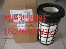 供应生产定制现货P550748DONALDSON唐纳森油水分离器滤芯P550748/P550748