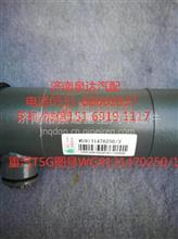 重汽T5G原厂转向助力缸、动力缸WG9131470250/1/WG9131470250/1