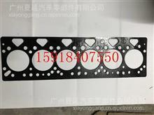 帕金斯T160缸垫/T3681H208