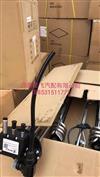 陕汽新款液位传感器,配下沉式尿素箱/TH_DZ95259740569
