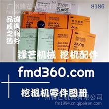 广州市进口挖掘机零件图册/零件图册