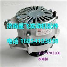 玉柴6108发电机397-3701100/397-3701100