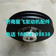 皮带轮玉柴6105曲轴皮带轮J4200-1005030/J4200-1005030