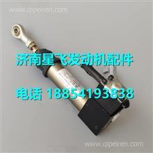 玉柴6108发动机断油气缸A10F9-1115340/A10F9-1115340