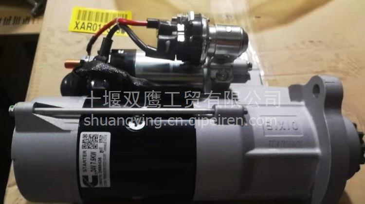 供应适用于福田康明斯 3698436F 起动机Starter正品起动马达/3698436F  24V 7.5kw  原厂配套