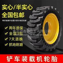 质量三包价格低铲车轮胎  半实心轮胎加工  1200-16加深花纹轮胎/1200-16